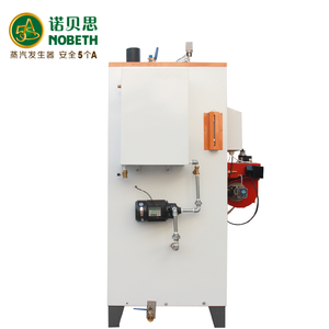 Shanghai Port 300KG Vertical Diesel Furnace Heavy Oil Natural Gas Coal Gas LPG Fired Steam Boiler For Textile Industry