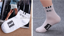mens creative fancy cotton sports no show socks