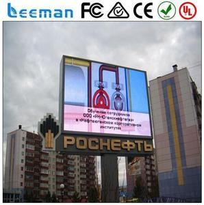 rotating display panel Leeman P4 SMD pixel led video wall exporter