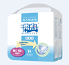 disposable unisex diaper for incontinence adult
