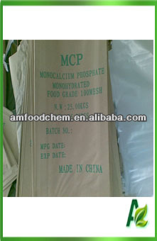 Feed grade Monocalcium Phosphate (MCP)22% for hot sale