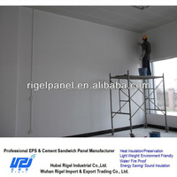 Hubei Rigel Light weight prefabricated interior partition walls