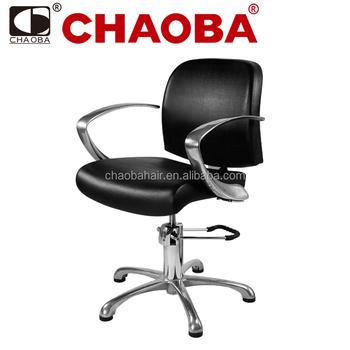 Reclining Salon Styling Chair SU-4008  sc 1 st  Alibaba Wholesale & Reclining Salon Styling Chair Su-4008 - Buy Portable Salon Chair ...
