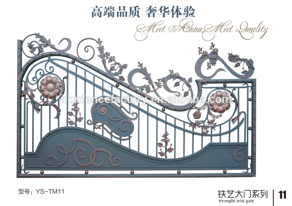 China Hot New Products Indian House Main Gate Designs For 2016/main ...