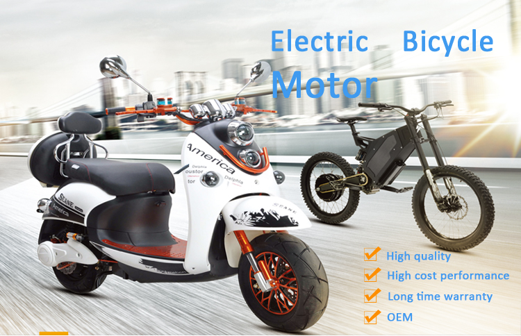 YMMOTOR good quality 16inch electric motor for scooter