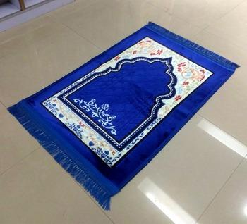 Venta Caliente Acolchado Musulmán De Plástico Alfombra Piso