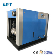 New Products Air Cooled Water Lubricating Screw Air Compressor