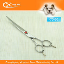 C3-80 Curved Pet Grooming Scissors ,Dog Grooming Scissors