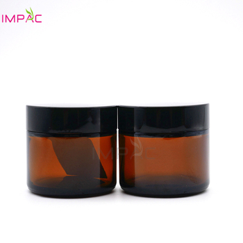 Chinese supplier empty  brown 60ml amber glass jar with lid for skincare cosmetics