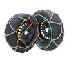 HF-KB-410 (2) Snow Chains for SUV and Truck Atli Alloy Steel KNT 7mm Car Snow Chain