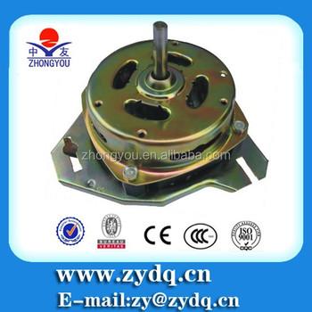 Zy 001 Washing Machine Motor Spin Motor Buy Ac Motor