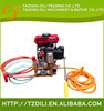 China manufacturer motor sprayer