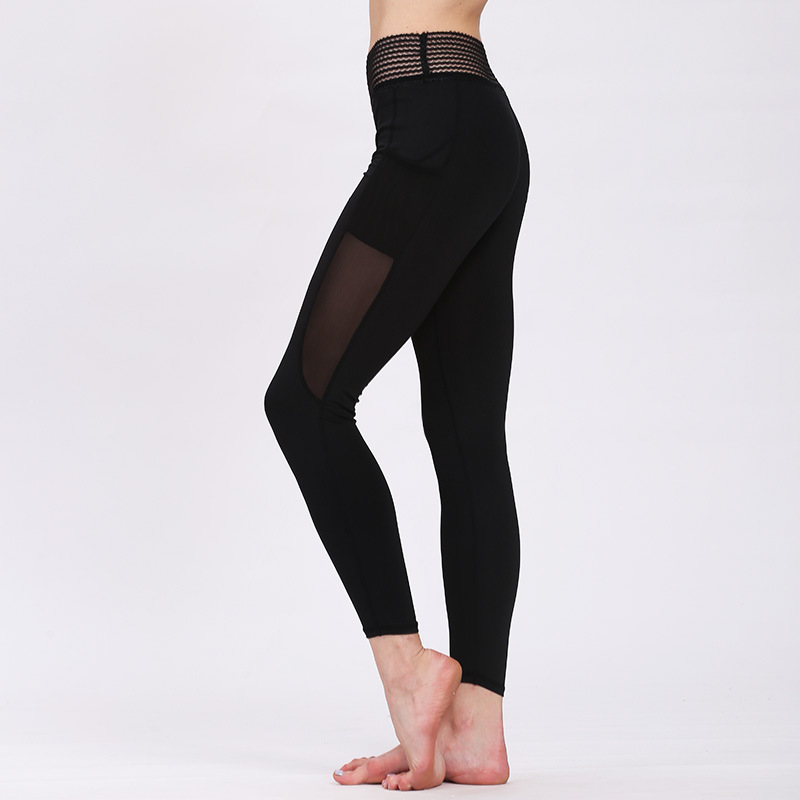 Women's Fashion Breathable Running Gym Exercise Dance Sweat Leggings