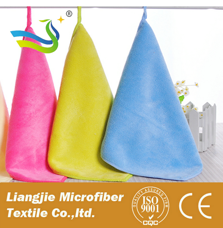 Microfiber Cleaning Cloth Pattern: Wholesale Fabrics Kitchen Cleaning Cloth Hanger Pattern