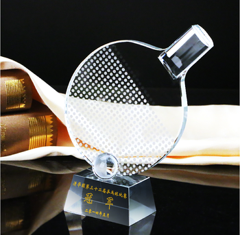 Cheap sports trophy pingpong crystal glass trophy and award