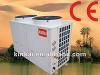 Panasonic/Copeland Small Air Water Heat Pump 12000~2400 Air water to water source swimming pool heating heater control heat pump
