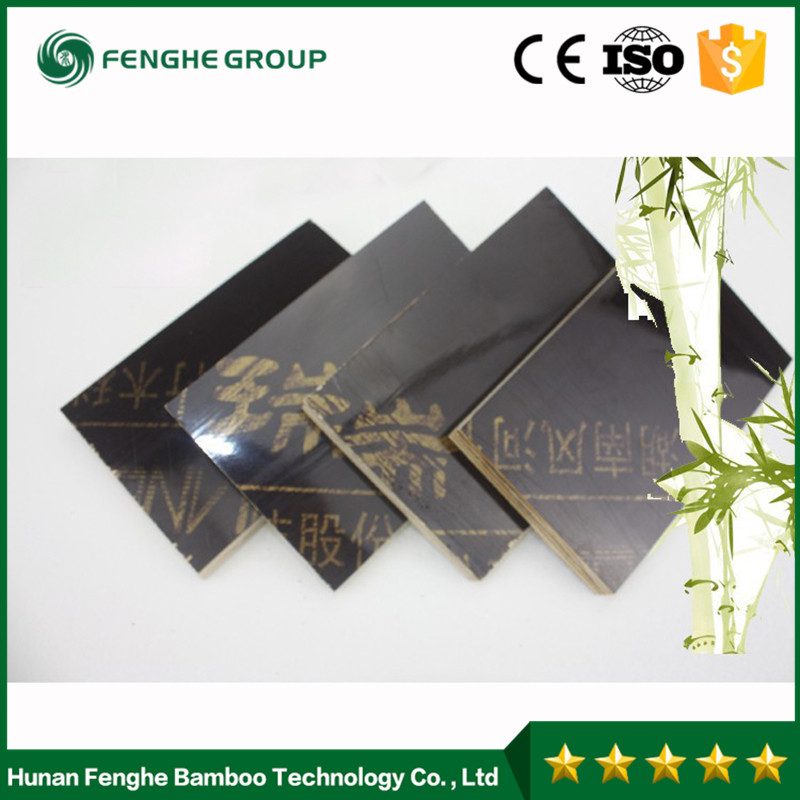 Laminated Bamboo Plywood/Bamboo Plywood for Concrete Building