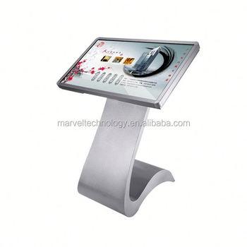 Self-service Terminal Touch Screen Kiosk Price - Buy Interactive Multimedia  Kiosk,Lcd Information Kiosk,Touch Screen Kisok Product on Alibaba com