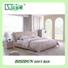 New model wooden box bed design fancy bed