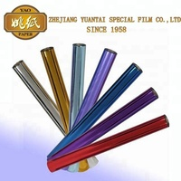Hot Stamping Foil For Paper/leather/textile/fabrics/plastics