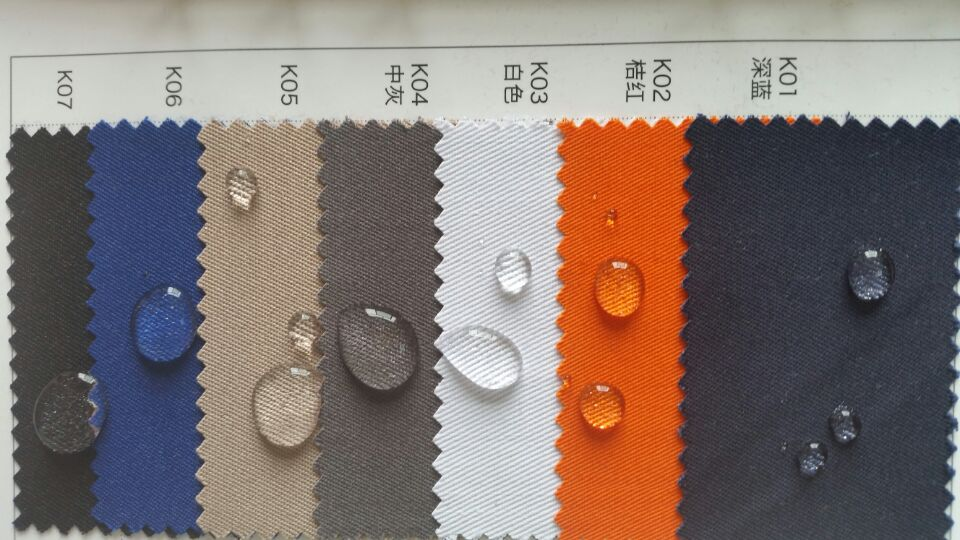 Anti Static Fabric : Anti static fabric oil water repellent fireproof