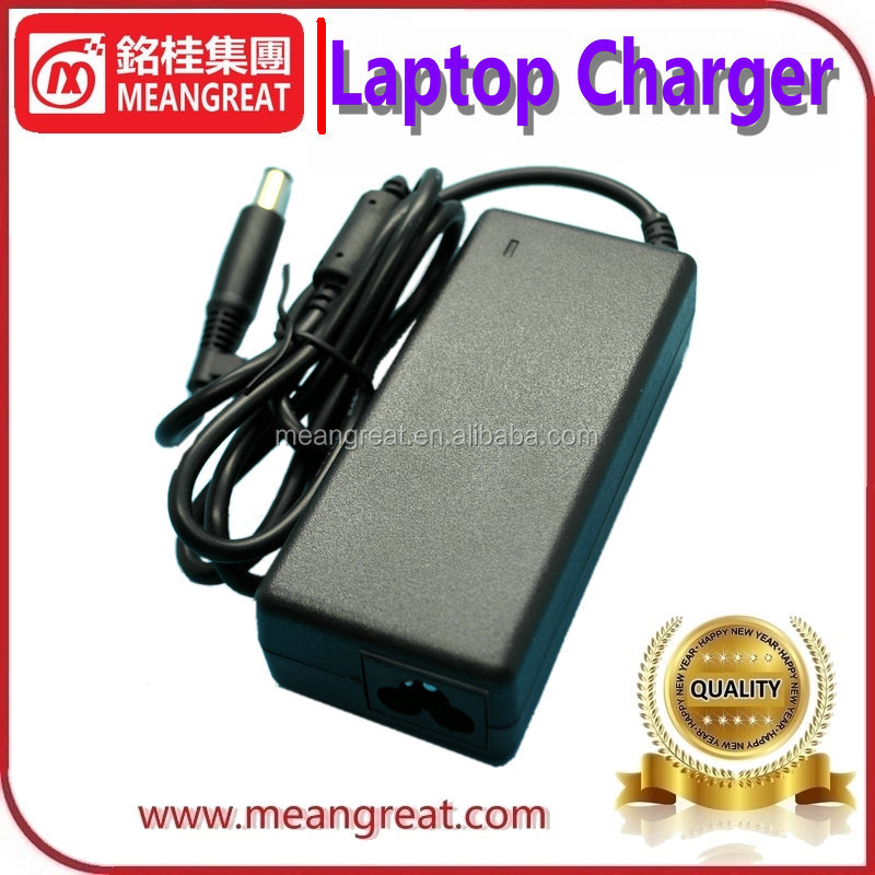 Replacement Laptop power adapter for HP/Compaq 18.5V 3.5A 7.4*5.0mm PA-1650-02HC PPP009L ED495AA 6530b 6535b 6710b 6715b