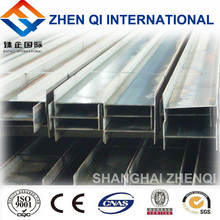 Low Price h beam size , high quality h beam price steel for sale