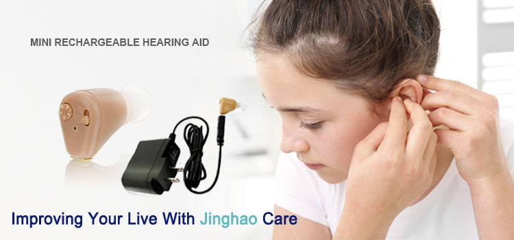 Headset Deaf Ears Medical Hear Assistive Devices For Hearing Impaired Jh905