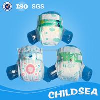 Disposable baby diaper economy series