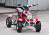 cheap price on ce approved kids battery quad bikes