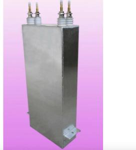 Dc filter capacitor DCMJ1.2-5000S electrical capacitor