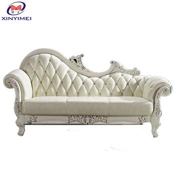 Professional White Indian Wedding Sofa Product On Alibaba