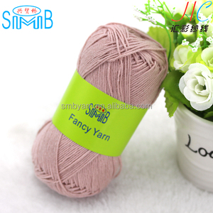 KM3616 china natural combing cotton factory SMB supply oeko tex high quality 50g combed cotton yarn for hand knitting