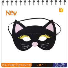 (HW6-08)Halloween mask black cat mask for party