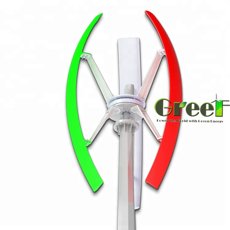 Home use 1kw wind generator vertical axis H type wind generator 1000w