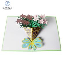 Promosi Kata Bunga Kertas Beli Kata Bunga Kertas Produk Dan