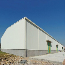 Hot Sale Prefabricated Steel Structure Grain Warehouse grain warehouse
