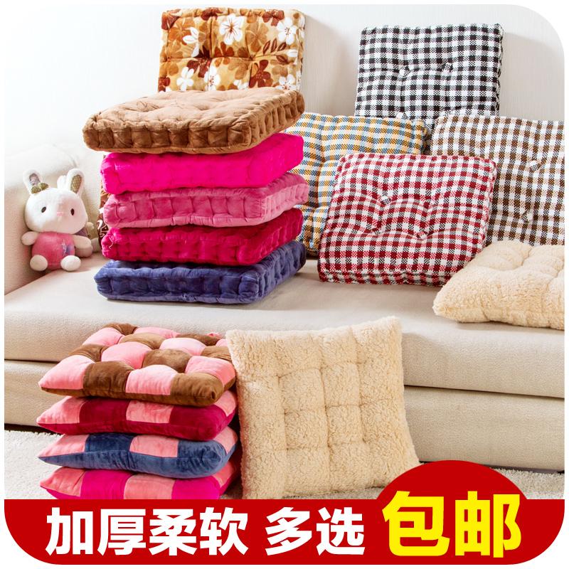 achetez en gros chaise de bureau tapis en ligne des grossistes chaise de bureau tapis chinois. Black Bedroom Furniture Sets. Home Design Ideas