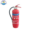 Marine Dry powder Fire Extinguisher with propellnt Gas Cartridge
