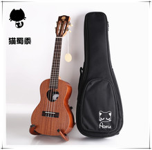 Alibaba wholesale guitar made in china wooden color concert ukulele with bag