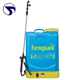 16l knapsack agricultural battery sprayer backpack steel lance 12v8ah power sprayer