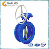 QD943H Electrical Actuator Full metal body hard sealing globoid butterfly valve