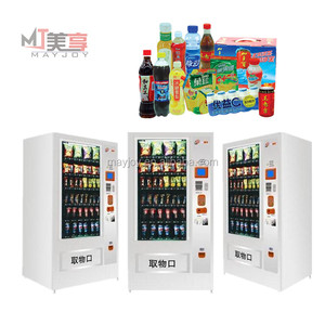 China made Hi-tech Smart hot selling high quality vending machine shoes