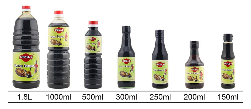 Top grade 250ml Japanese Ponzu Sauce