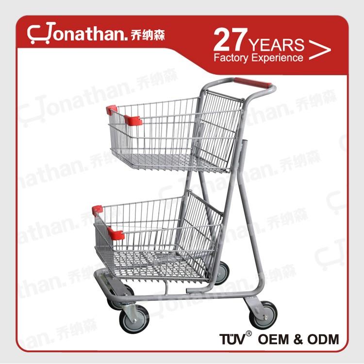 80l supermarch main push panier alimentaire 2 niveau pas cher achats chariot panier chariot. Black Bedroom Furniture Sets. Home Design Ideas