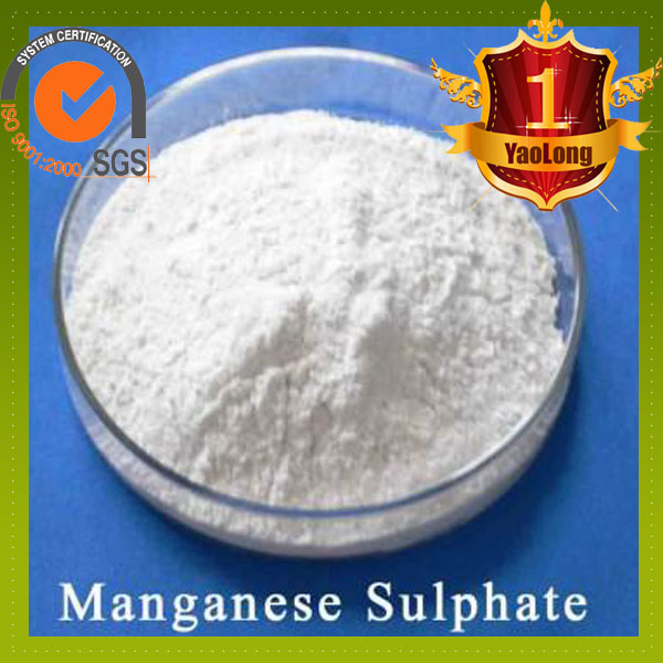 Powder feed grade 98% purity price manganese sulfate monohydrate