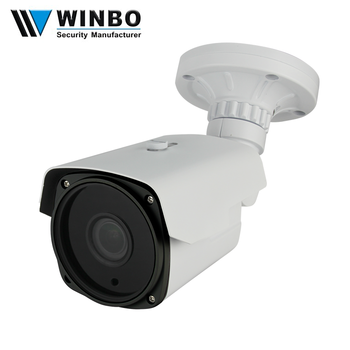 4 0 Megapixel Onvif Ip Bullet Camera Compatible With Hikvision And Dahua  Nvr - Buy Hikvision And Dahua Nvr,Ip66 Waterproof Outdoor Bullet  Camera,High