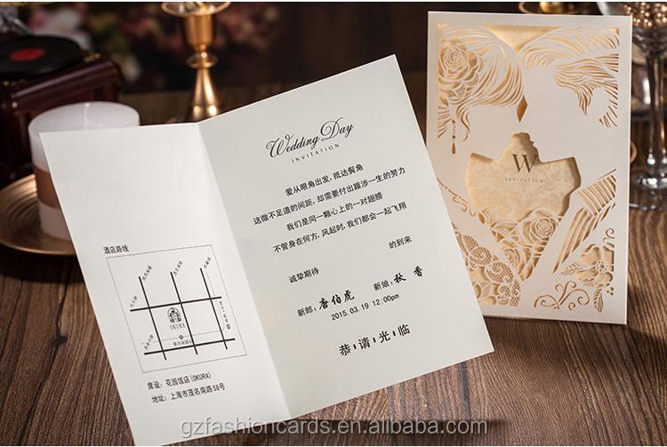 White Luxury Laser Cut Asian Wedding Invitation Cards