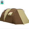 Multiplayer family Double layer Anti-rain outdoor camping tent
