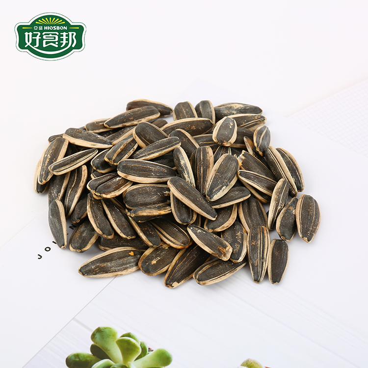giant sunflower seed companies new crop sun flower seed price per ton